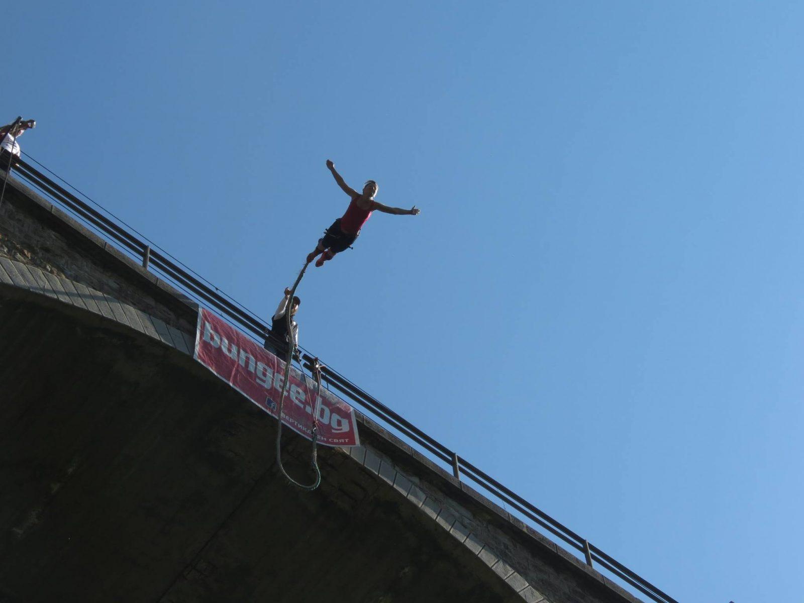 5-ти август: Бънджи скокове на Буново