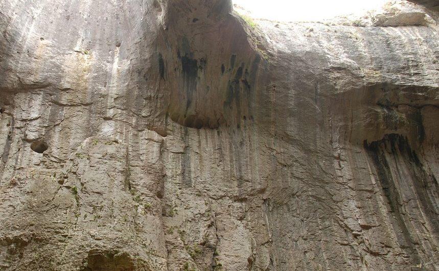 Проходна пещера